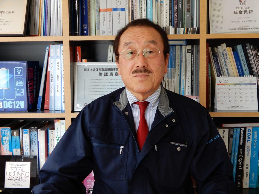 日本風水協会写真